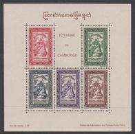Cambodia Scott 18a 1955 Phnom Daun Penh Miniature Sheet, Mint Never Hinged - Cambodja