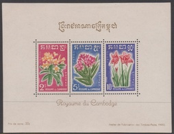 Cambodia Scott 93a 1961 Flowers Souvenir Sheet, Mint Never Hinged - Cambodja