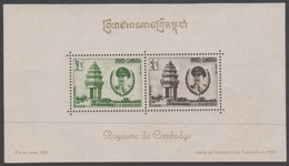 Cambodia Scott 98a 1961 10th Anniversary Of Independence Souvenir Sheet, Mint Never Hinged - Cambodia
