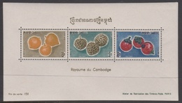 Cambodia Scott 111a 1962 Fruits Souvenir Sheet, Mint Never Hinged - Cambodge