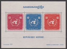 Cambodia Scott 280a 1972 25th Anniversary Economic Commission Souvenir Sheet, Mint Never Hinged - Cambodja