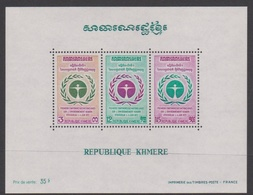 Cambodia Scott 294a 1972 Human Environment Souvenir Sheet, Mint Never Hinged - Cambodge