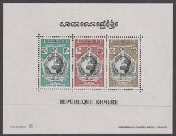 Cambodia Scott 317a 1973 50th Anniversary Of Interpol Souvenir Sheet, Mint Never Hinged - Cambodja