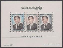 Cambodia Scott 320a 1973 Marshal Lion Souvenir Sheet, Mint Never Hinged - Cambodge