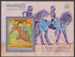 Cambodia Scott 343 1975 Summer Olympic Games Montreal Souvenir Sheet, Mint Never Hinged - Cambodja