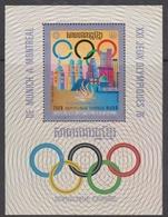 Cambodia Scott 344 1975 Summer Olympic Games Montreal 250r Souvenir Sheet, Mint Never Hinged - Cambodja