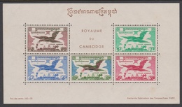 Cambodia Scott C14a Souvenir Sheet, Mint Never Hinged - Cambodia
