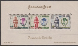 Cambodia Scott C15-C17 1961 10th Anniversary Of Independence Souvenir Sheet, Mint Never Hinged - Cambodia