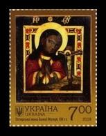 Ukraine 2018 Mih. 1760 Okhtyrka Icon Of The Mother Of God MNH ** - Ucraina