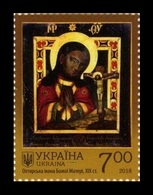 Ukraine 2018 Mih. 1760 Okhtyrka Icon Of The Mother Of God MNH ** - Ukraine