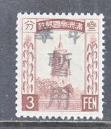 MANCHUKUO  LOCAL   L 3    ** - 1932-45 Manchuria (Manchukuo)