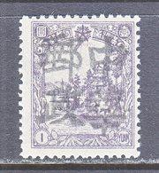 MANCHUKUO  LOCAL  SAN  CHA  HO   364      ** - 1932-45 Manchuria (Manchukuo)