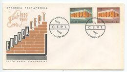 Greece 1969 FDC Scott 947-948 Europa & CEPT - FDC