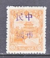 MANCHUKUO  LOCAL  TSITSIHAR  377       ** - 1932-45 Manchuria (Manchukuo)