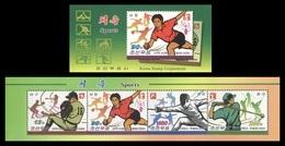 North Korea 2009 Mih. 5429/32 Sport. Baseball. Bowling. Fencing. Golf. Football. Hockey. Wrestling (booklet) MNH ** - Korea (Noord)