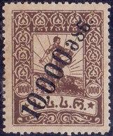AZERBAIJAN - FARMER Sow Wheat - **MNH - 1922 - Agriculture