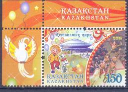 2016. Kazakhstan, Circus Of Astana,1v, Mint/** - Kazakhstan