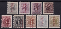 GREECE 1912 Postage Due With Red Overprint ELLHNIKH DIOIKSIS 9 Values From The Set To 5 Dr. Vl. D 55 - 58 / 65 MH - Ongebruikt