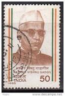 India Used 1985, Narhar Vishnu Gadgil,  (sample Image) - Oblitérés