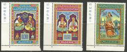 Algeria - 1965 Miniature Paintings MNH **    Sc 341-3 - Algeria (1962-...)