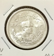 Reza Shah Pahlavi Silver 2000 Dinar / AH 1306 - Iran