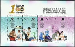 China Hong Kong 2016 The 100th Anniversary Of The St. John Ambulance Brigade MS/Block MNH - Ongebruikt