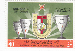 Oman 1981, Municipality Week 1v.complete Set MNH-  Reducd Price - SKRILL PAYMENT ONLY - Oman