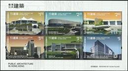 China Hong Kong 2016 Public Architecture In Hong Kong MS/Block MNH - Ongebruikt