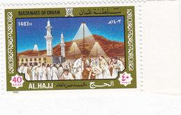 Oman 1983, Peligrimage  1v.complete Set MNH- Reduced Price- SKRILL PAY ONLY - Oman