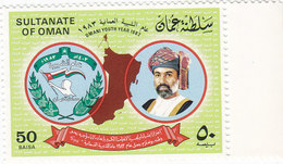 Oman 1983, Omani Youth Year 1v.complete Set MNH- Reduced Price- SKRILL PAY ONLY - Oman