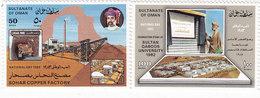 OMAN 1983, Sohar Copper And University 2v.complete Set MNH- Reduced Price - Skrill PAY ONLY - Oman