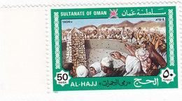 OMAN 1984, Peligrimage 1v. Complete Set MNH - Reduced Price- SKRILL PAYMENT ONLY - Oman