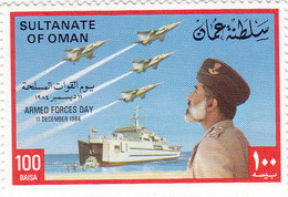 OMAN 1984, Armed Forces Day 1v.complete Set MNH- Reduced Price - SKRILL PAYMENT ONLY - Oman
