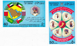 OMAN 1985, 6th GCC Council 2 Stamps Complete Set MNH- Reduced Price- SKRILL PAYMENT  ONLY - Oman