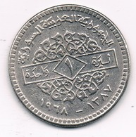 1 POUND 1968 SYRIE /0011/ - Syrie