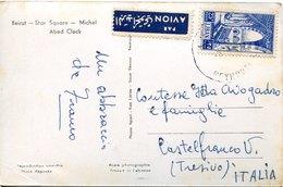 41128 Liban,  Circuled Card 1956 To Italy - Lebanon