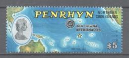 Penrhyn 1975 Yvert BF 64, Definitive, View Of Islands, Overprinted Kira Orana Astronauts - MNH - Penrhyn