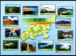 China Hong Kong 2016 Hiking Trails - The Lantau Trail MS/Block MNH - Ongebruikt