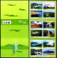 China Hong Kong 2016 Hiking Trails - The Lantau Trail Booklet MNH - 1997-... Région Administrative Chinoise