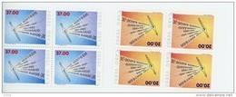 Cap Vert-Cabo Verde-1995-Découverte Des Rayons X-664/5-4 Séries - Cap Vert