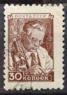 1949 RUSSIA SSSR USSR Definitives Scientist - 1923-1991 URSS