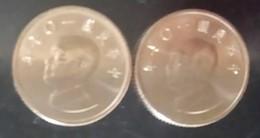 2x NT$1.00  2018 Taiwan Rep China 1 Yuan Chiang Kai-shek CKS Coin - China