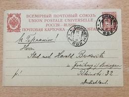 K6 Russia Russie Ganzsache Stationery Entier Postal P 22II Von Onikschi Kowno Nach Freiburg - 1857-1916 Imperium