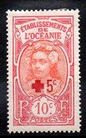 OCEANIE - YT N° 42 - Neuf * - MH - Cote: 7,50 € - Oceania (1892-1958)