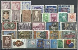 GRECIA LOTE DE SELLOS NUEVOS - Lotes & Colecciones