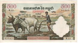 CAMBODIA   500 Riels   P14b       Sign. 5  (ND 1958-70) - Cambodge