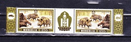 Mongolia 2019 Year Of The Pig Se-tenant Pair MNH - Mongolie