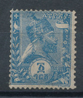 Ethiopie   N°3 (*) - Ethiopie