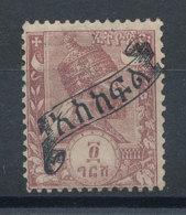 Ethiopie  N°5 Taxe (*) - Ethiopie