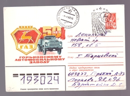 Lastwagen – Ganzsache - UdSSR (113-115) - Trucks